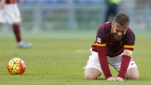 """Шокираща загуба на Рома на """"Олимпико"""" (видео)"""