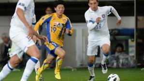 Цзянсу Сейнти спечели купата на Китай