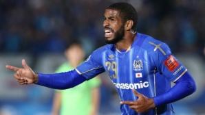 Японската футболна лига разследва расистка обида в социалната мрежа