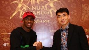 Ахмед Халил стана играч на годината в Азия