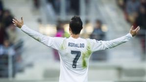 Кристиано вече е на подиума на вечните голмайстори в Ла Лига