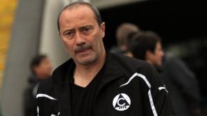 21 треньорски смени в Славия за последните 17 години