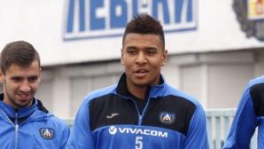 Новият в Левски: Щастлив съм, ще дам всичко от себе си, за да станем шампиони