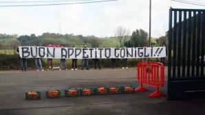 Щайги с моркови за играчите на Рома