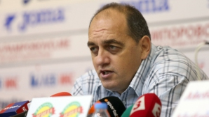 Скоро щяло да има новини за ПФК Локомотив АД (София)