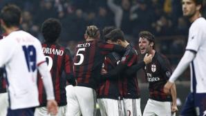 Милан - Кротоне 1:1, гледайте тук!