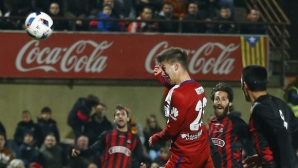 Атлетико стартира с трудна победа за Купата на краля (видео)
