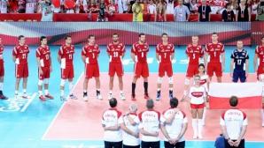 Полша организира финалите на Световната лига през 2016-а?