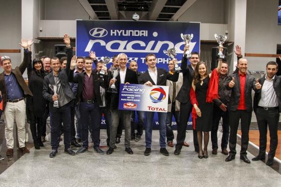 Екипът на Hyundai Racing Trophy награди своите екипажи