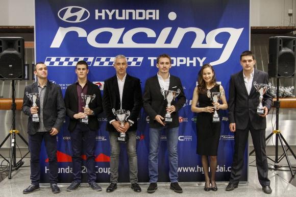 Hyundai Racing Trophy награди своите екипажи след първия сезон на шампионата