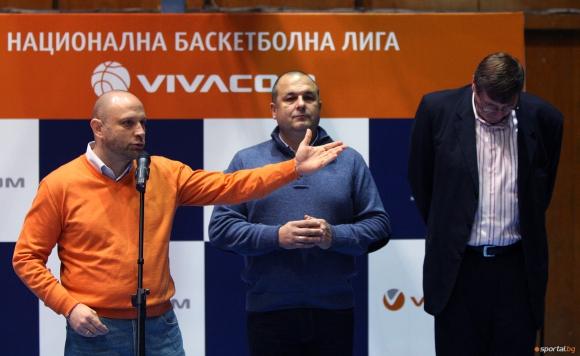 Виваком стана официален партньор на НБЛ (галерия)