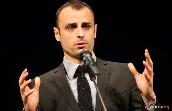 """Фондация """"Димитър Бербатов"""" обявява началото на своя осми годишен проект """"Награди за успелите деца на България"""""""