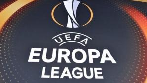 Редица еврограндове чакат жребия в Лига Европа