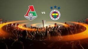 УЕФА не обмисля вариант срещите между Локомотив (М) и Фенербахче да се играят на неутрален терен