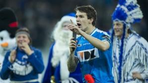 Изхвърлиха от отбора нападател на Гент заради гавра с конкурент (видео)