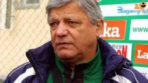 Йордан Самоковлийски новият треньор на ФК Миньор