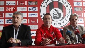 Локомотив започна с много нови и ясна цел