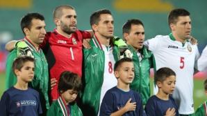 Официално: България ще участва на турнир в Япония