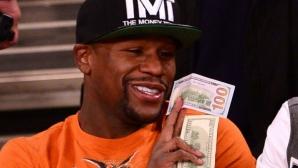Флойд Мейуедър: Печеля милиони на месец без да си мърдам пръста