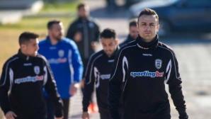 Девет факта за най-богатия български спортист на рождения му ден