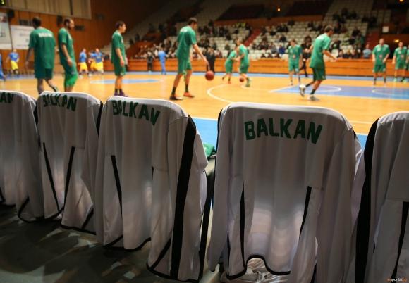Балкан не се затрудни срещу пловдивския Академик