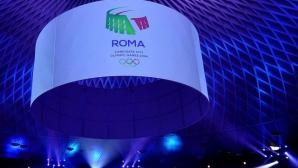 Италианският парламент подкрепи кандидатурата на Рим за Олимпиада 2024