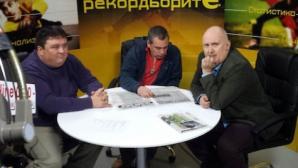 Предаване за залози и печалби тръгва този уикенд по ТВ Европа