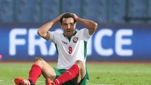 Продължаваме да падаме в класацията на ФИФА, дори Хаити ни изпревари