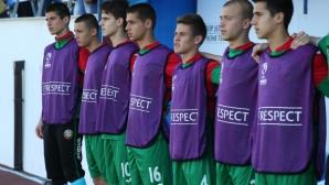 Юношеските национални отбори на България ще премерят сили със Сърбия