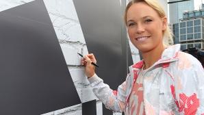 Вожняцки ще бъде знаменосец на Дания в Рио