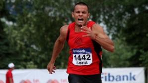 Денис Димитров ще бяга финал на 60 метра в Полша