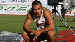Денис Димитров шести на 60 метра в Полша