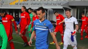 11-те на Левски срещу Бърно, 16-годишен води атаката