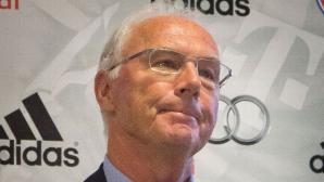 ГФС започна юридически действия срещу Франц Бекенбауер и ФИФА