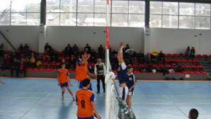 Тридневен волейболен турнир в Дряново