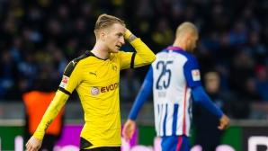 Херта - Борусия (Дортмунд) 0:0, гледайте тук