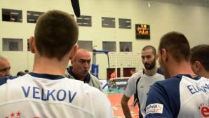 Марек с измъчена победа над ЦСКА в Суперлигата