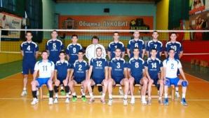 Ботев (Луковит) с 3-а поредна победа във Висшата лига