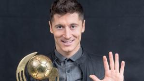 Роберт Левандовски е Най-добър футболист на Полша за рекорден 5-и пореден път (ВИДЕО)