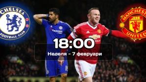Челси vs. Манчестър Юнайтед в дербито на Премиър лийг