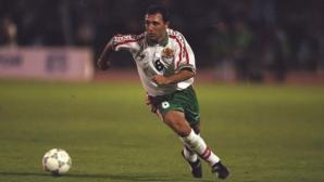Балъков: Стоичков е най-големият български футболист