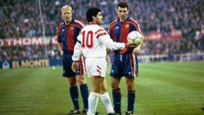 Лечков: Двама са най-великите футболисти - Марадона и Стоичков