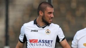 Нов футболист в Пирин