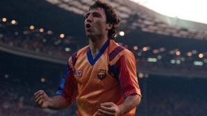 УЕФА отбеляза празника на Камата, припомни думи на Кайзера: Стоичков е най-великият български играч