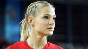 IAAF обяви списък с над 4000 руски лекоатлети, които са спрени от международни състезания