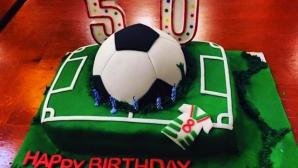 Ето я тортата за юбилея на Камата (снимки от празненството)