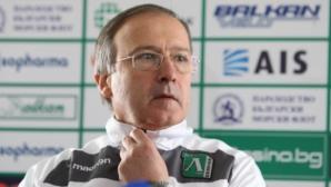 Дерменджиев: Не готвя Лудогорец за Левски