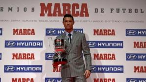 """Кристиано взе """"Пичичи"""", Меси стана най-добър за изминалия сезон"""