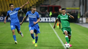 Изместиха за по-ранен час мача Лудогорец - Левски