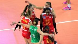 Българките в Телеком (Баку) с трудна победа в Азербайджан